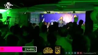 پرواز میکنم عشقمو اینجوری ابراز میکنم (شور طوفانی) محمد حسین حدادیان