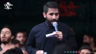 این روزا دم غروب (شور دلنشین) کربلایی حسین طاهری