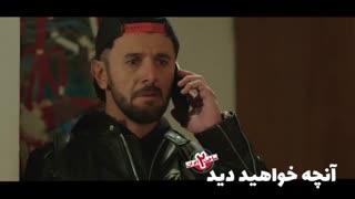 دانلود سریال ساخت ایران ۲ قسمت ۵ با لینک مستقیم + لینک دانلود