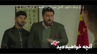 دانلود (رایگان) ساخت ایران 2 قسمت پنجم 5 (کامل) کیفیت UHD 4K