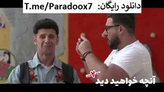 آنچه در قسمت ششم از فصل دوم سریال ساخت ایران خواهید دید