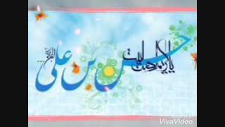 موزیک ویدیوی دلارام به مناسبت ولادت امام حسن مجتبی