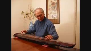 گوچین چینی (جزئ بهترین آلات موسیقی عرفانی جهان) استادPui Yuen -جریان آب