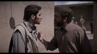سینمایی مزار شریف با هنرمندی حسین یاری و مهتاب کرامتی