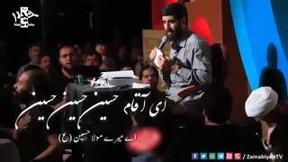 منمو هوای تو (درد دل با امام حسین) سید رضا نریمانی | Urdu Subtitle