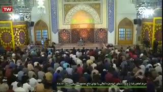 دعای ابوحمزه ثمالی  - حاج محمود کریمی حرم مطهر رضوی رمضان 1397