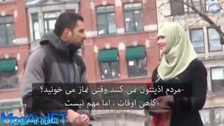 نماز خواندن زن محجبه در نیویورک و واکنش مردم