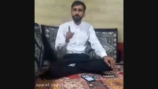 جواب یک بسیجی به مسیح علی نژادی
