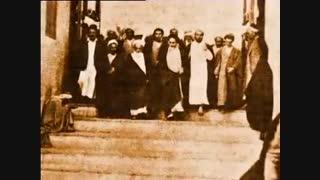مستند امام روح اللّه | زندگینامه امام خمینی«رحمۀاللّه علیه» | قسمت ۴