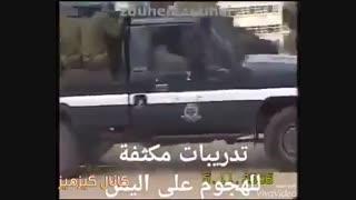 حمله گسترده عربستان به ایران و یمن