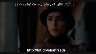 قسمت شانزدهم فصل سوم شهرزاد | دانلود قسمت آخر فصل 3 | HD 1080 - نماشا .