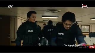 فیلم سینمایی خارجی( آخرین پلیس ۲۰۱۷ ) دوبله فارسی