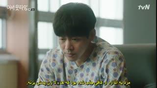 قسمت5 سریال درباره زمان+ زیرنویس چسبیده( پیشنهاد ویژه)باهنرمندی لی سونگ کیونگ
