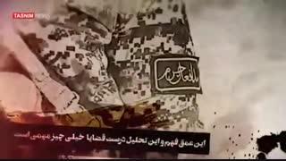 شهید مدافع حرم مسلم خیزاب