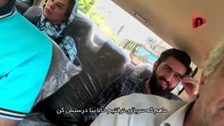 دوربین مخفی:داعش به ایران حمله کرد-اقا فقط برو