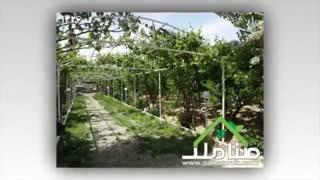 فروش باغ ویلا با پایانکار در کردامیر کد1326