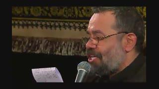 حاج محمود کریمی شور زیبای شب 19 رمضان 97
