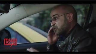 آنونس فیلم «چهار راه استانبول»(#3)
