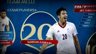 ویدیو رسمی فیفا برای معرفی تیم ملی ایران در جام جهانی