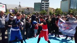 راهپیمایی روز قدس بوکسورهای هفت تیر.زادمهرو ایثار