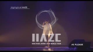 پارت سوم کنسرت Haze هیون از کانال یوتیوبش منتشر شددد