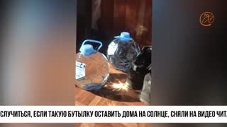 مشکل بزرگ بطری های آب جام جهانی روسیه