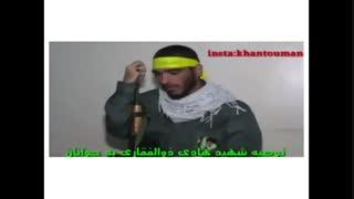 آرزوی شهید هادی ذوالفقاری قبل از شهادت در سامرا