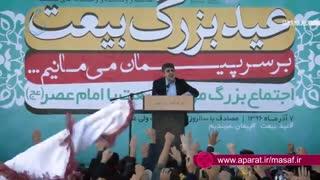 Haj_MohammadReza_Taheri-Eyde_Beyat-Tehran-1396.09.07-[www.MahdiMouood.ir]