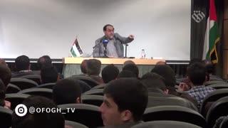 روشنا - مباحث استاد رحیم پور - ۱۰۱ - آغاز «پایان صهیونیسم»