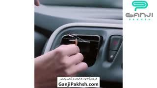 آموزش روش بسیار آسان برای ساخت پایه نگهدارنده موبایل مخصوص استفاده در خودرو-گنجی پخش