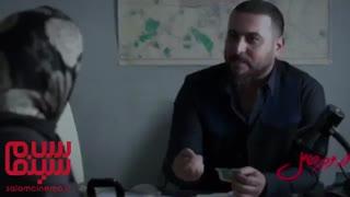 آنونس فیلم سینمایی «در وجه حامل»