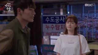 قسمت چهل و هفتم سریال کره ای پسر خانواده ثروتمند -  2018 - با زیرنویس فارسی