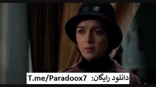 دانلود رایگان قسمت آخر (16) از فصل سوم سریال شهرزاد