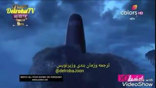 قسمت اول فصل سوم ملکه مارابا زیرنویس فارسی