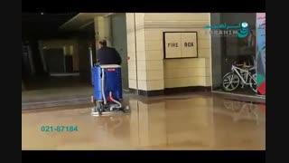 اسکرابر - کف شو سرنشین دار و بالا بردن سطح نظافت محیط