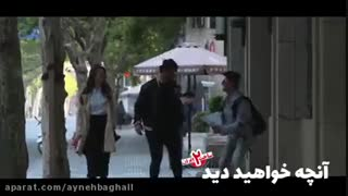 ( سریال ساخت ایران 2 ) ( دانلود قسمت ششم  6) لینک ها قانونی