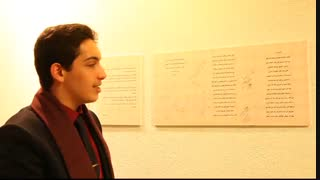 شعر خوانی در آغوش سیمرغ (محمدرضا حقدوست) در گشایش نمایشگاه دلبسته در موزه رضا عباسی