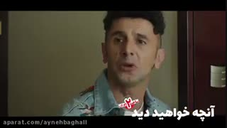 ( دانلود قسمت ششم 6 ) ( سریال ساخت ایران ) ( فصل دوم ) لینک مستقیم انلاین