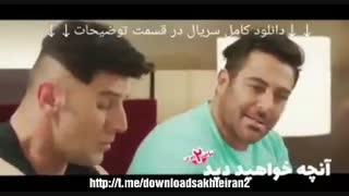 سریال ساخت ایران2 قسمت6 | دانلود فصل دوم ساخت ایران 2 (بدون سانسور) قسمت شش نماشا.