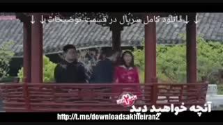 سریال ساخت ایران2 قسمت7   دانلود فصل دوم ساخت ایران 2 (بدون سانسور) قسمت هفت نماشا.