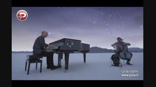 موسیقی زیبا