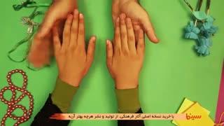 یک مستند مسابقه برای خانوادههای ایرانی