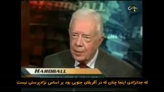 دفاع جیمی کارتر از فلسطین