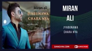 آهنگ کردی میران علی جیابونه وه چاره نیه - Miran Ali jyabunawa Chara Nya