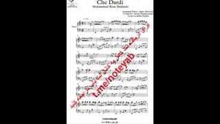 نت پیانو-چه دردی-محمدرضا هدایتی