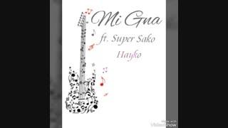 آهنگ زیبای Mi Gna