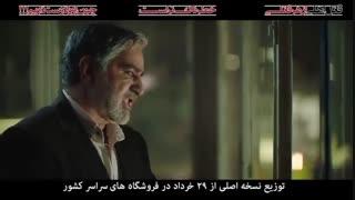 دانلود فیلم قاتل اهلی به کارگردانی مسعود کیمیایی
