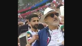 حضور ابی و همسرش مهشید در بازی ایران و مراکش .