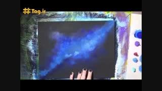 نقاشی کهکشان با گواش