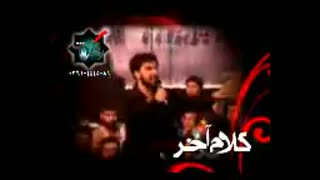 حاج حمید علیمی-کلام آخر